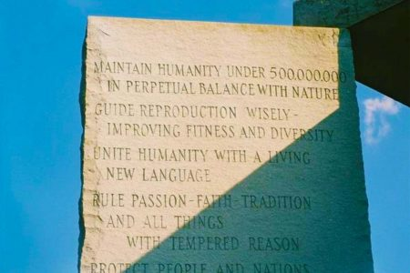 Maintain Humanity - 500,000,000